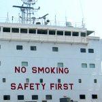 No Smoking safety first